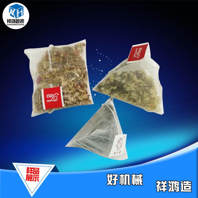 尼龍三角袋泡茶包裝機