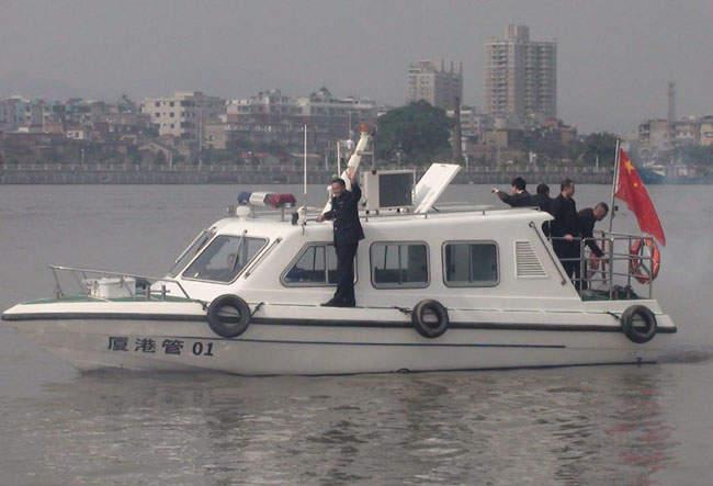 980型公务、执法艇