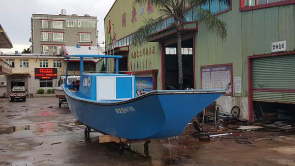960型渔船