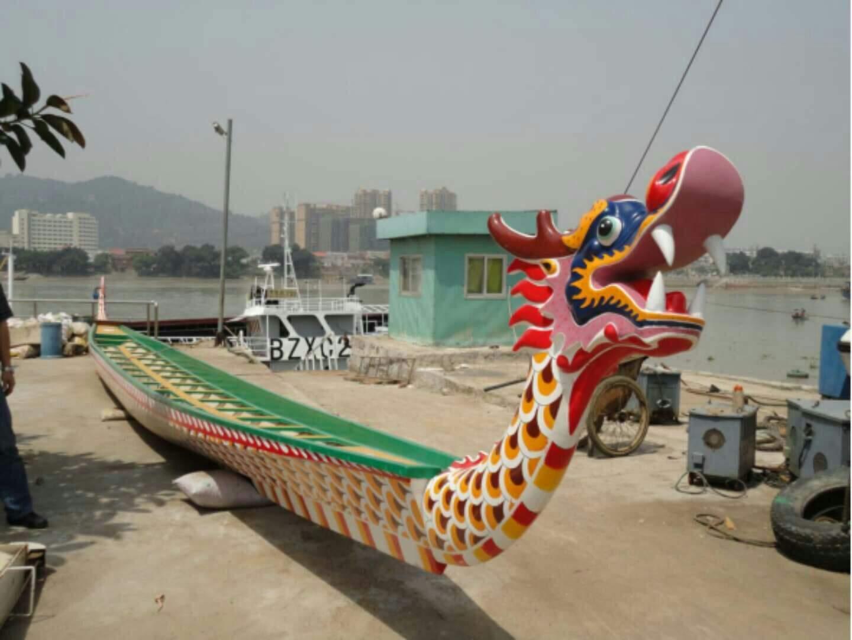 22人标准型龙舟(单壳型)