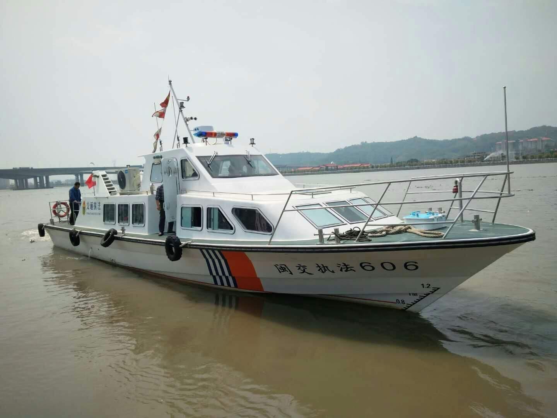18.88米执法艇