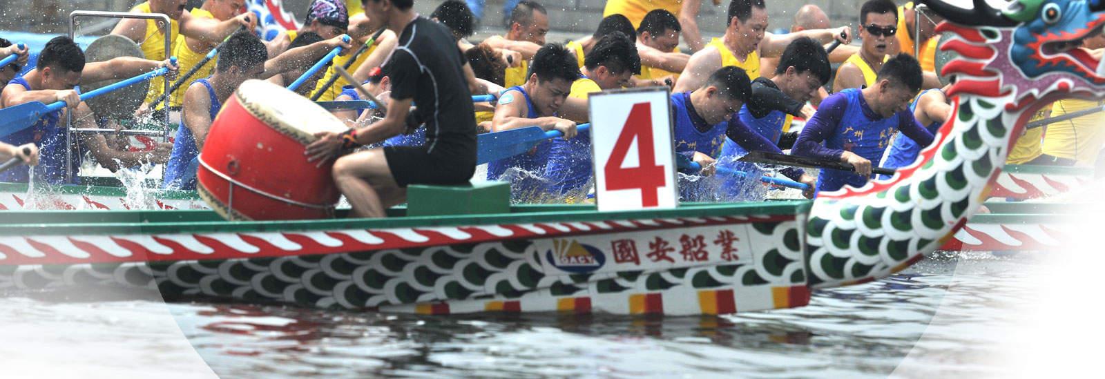 2013龙舟赛