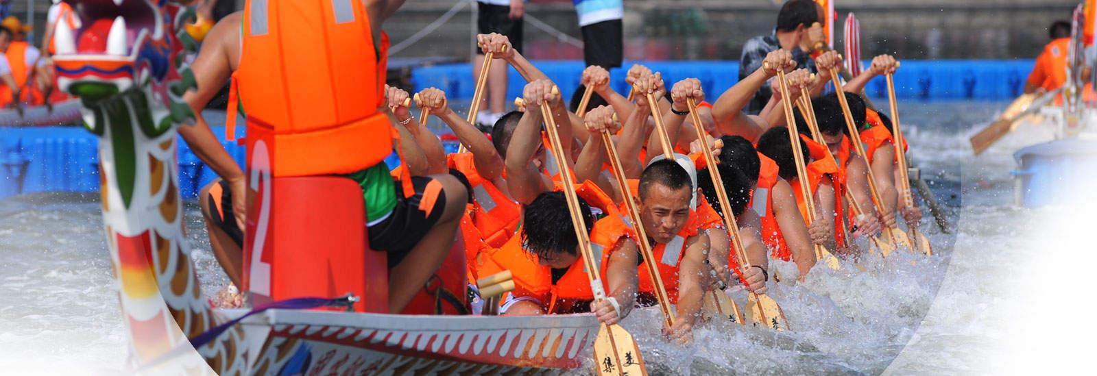 2014-05龙舟赛
