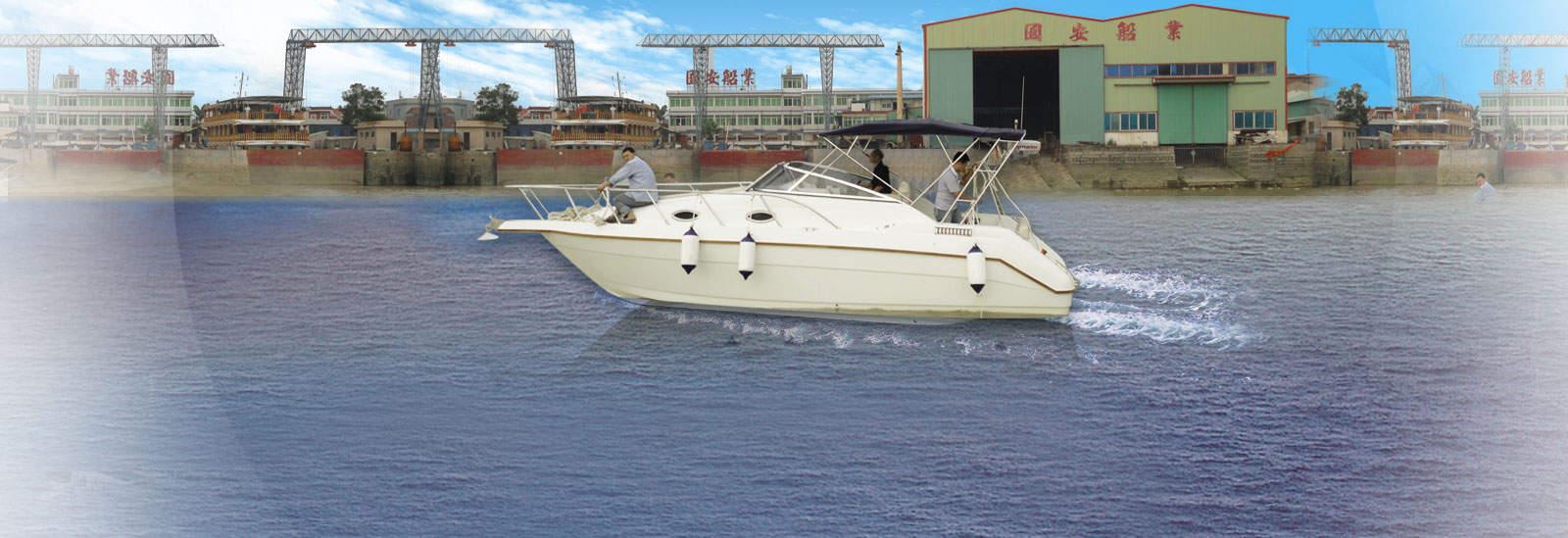 29英尺游艇