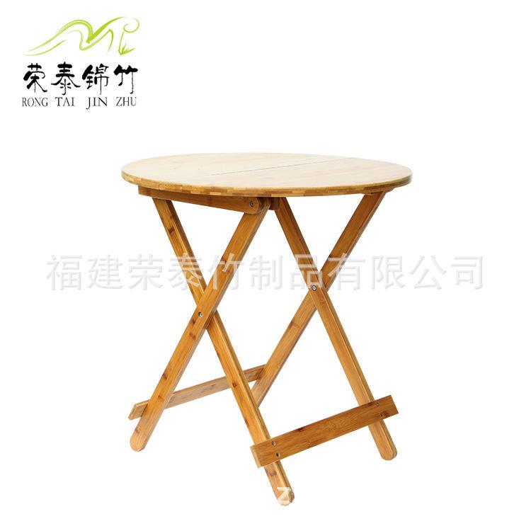 厂家直销 碳化折叠桌 圆桌子  竹桌子 中式风格