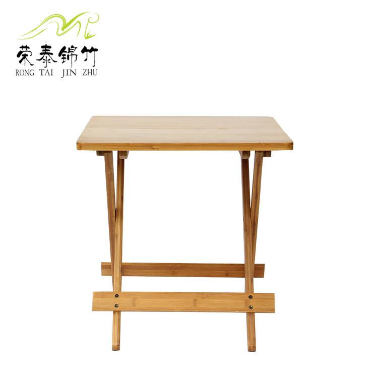 竹制折叠方桌 休闲桌 多功能折叠桌