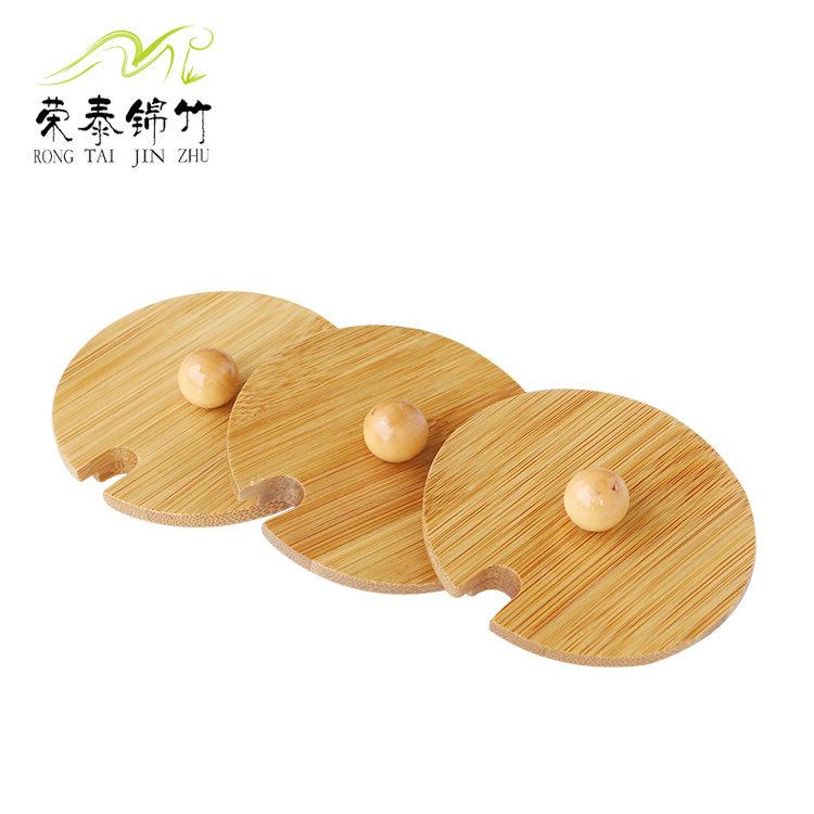 专业加工定制生产竹盖子 星巴克杯盖 调味瓶盖