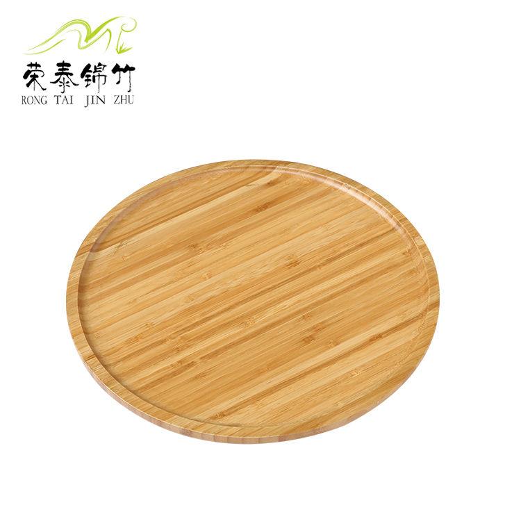 厂家直供 侧压圆形竹托盘 水果盘 点心盘 餐盘  可以定制生产