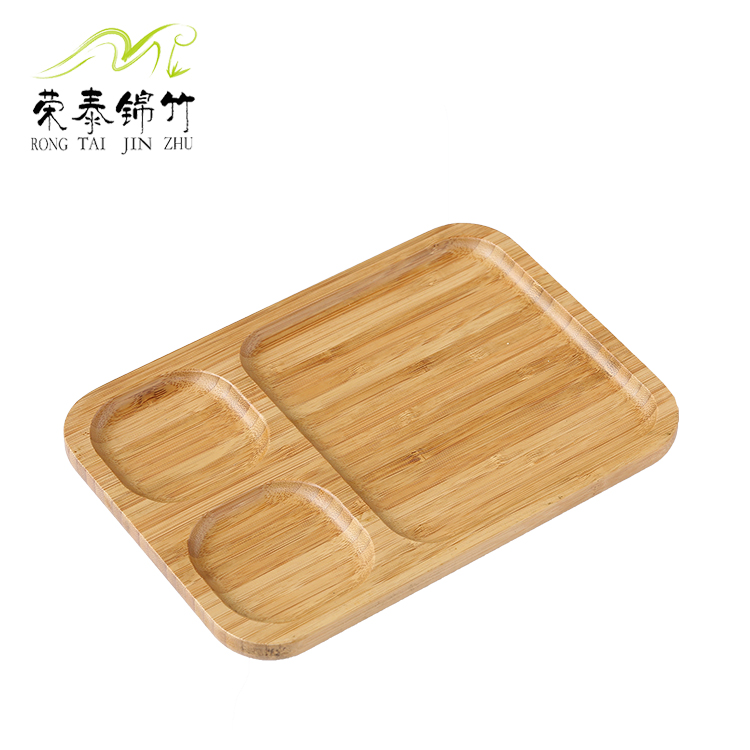 厂家直供 竹托盘 水果盘 点心盘 餐盘 可以定制生产