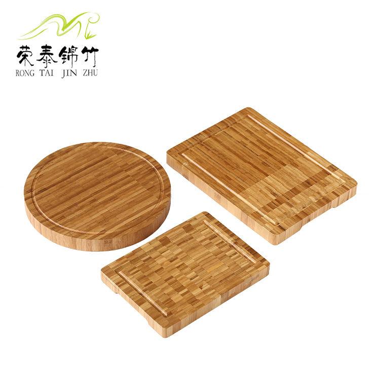 立拼竹砧板 竹菜板 切菜板 创意新品