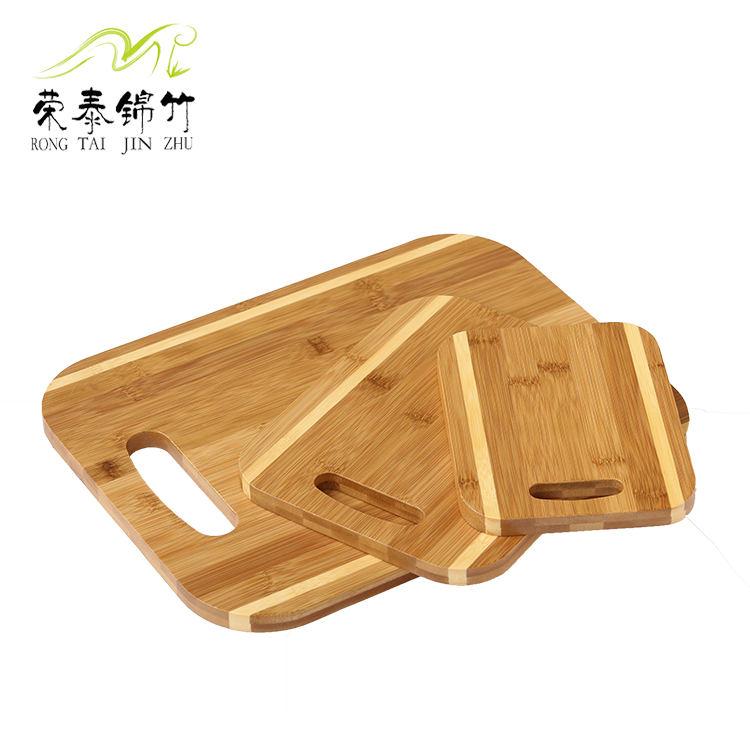 拼色三件套竹砧板 竹菜板  时尚的厨房用品