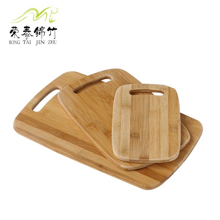 三件套竹砧板  竹菜板  时尚厨房用品