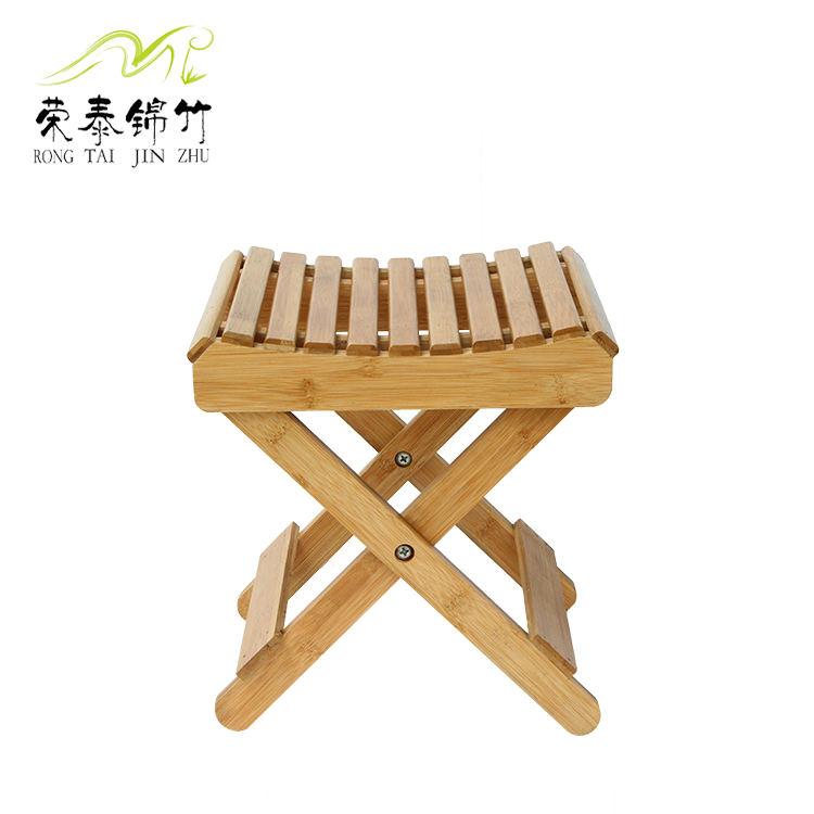 厂家定做直销 德赢vwin官网AC米兰折叠凳 竹凳子 休闲椅 简约方便